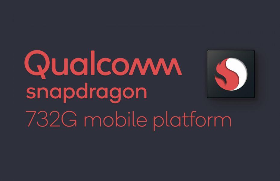 Qualcomm umumkan Snapdragon 732G dengan dua peningkatan besar