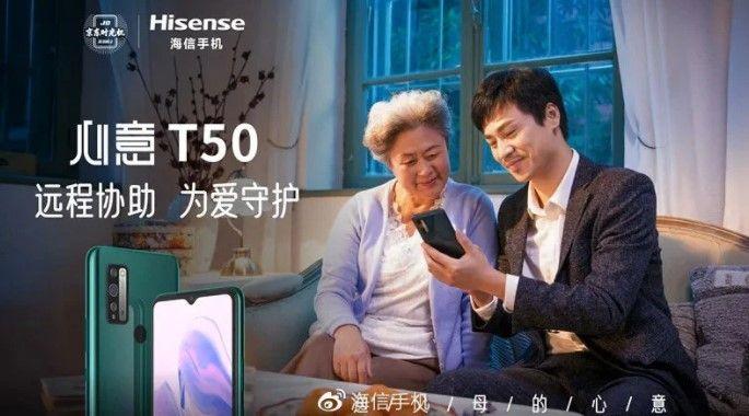 Hisense luncurkan T50, ponsel yang didesain khusus untuk orang tua