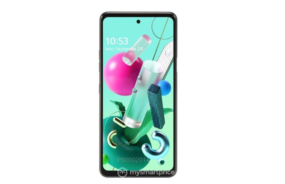 Lembar spesifikasi bocor, LG Q92 bakal ditenagai Snapdragon 765G dan baterai 4.000 mAh