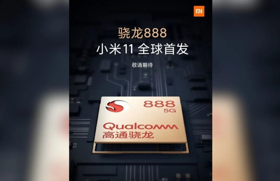 Xiaomi Mi 11 jadi ponsel pertama yang gunakan chipset Snapdragon 888 5G
