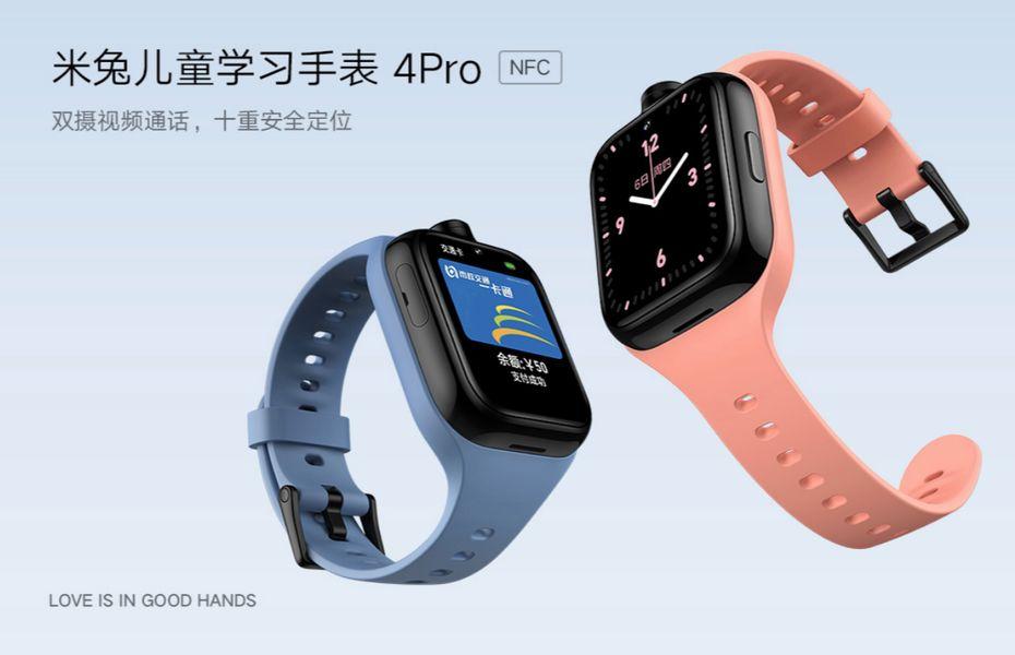 Punya kamera ganda, Xiaomi jual Mitu Children Learning Watch 4Pro di Rp2,6 jutaan