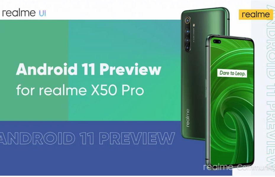Realme buka pendaftaran Android 11 Beta untuk pengguna X50 Pro