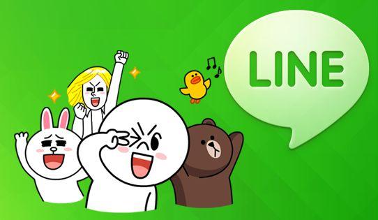 LINE umumkan bisnis barunya, LINE Brain bertenaga AI