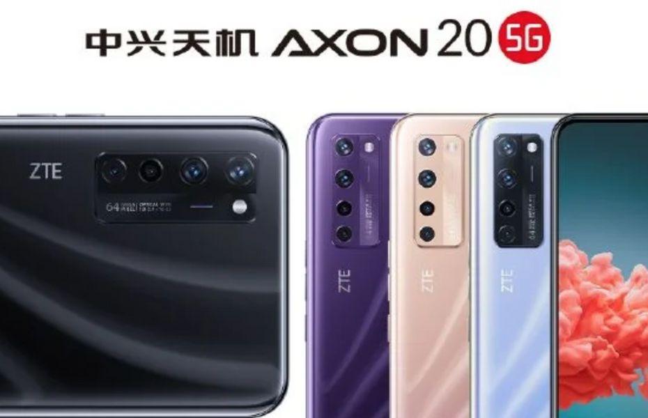ZTE Axon 20 5G dikonfirmasi siap hadirkan teknologi kamera dalam layar generasi ketiga