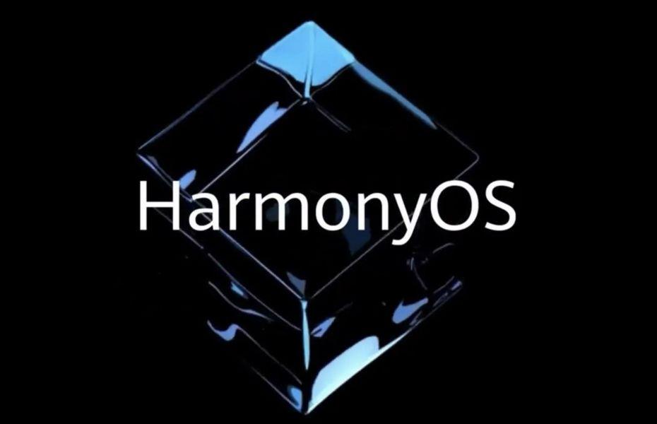 Huawei akan terapkan dual boot OS di smartphone-nya dengan HarmonyOS