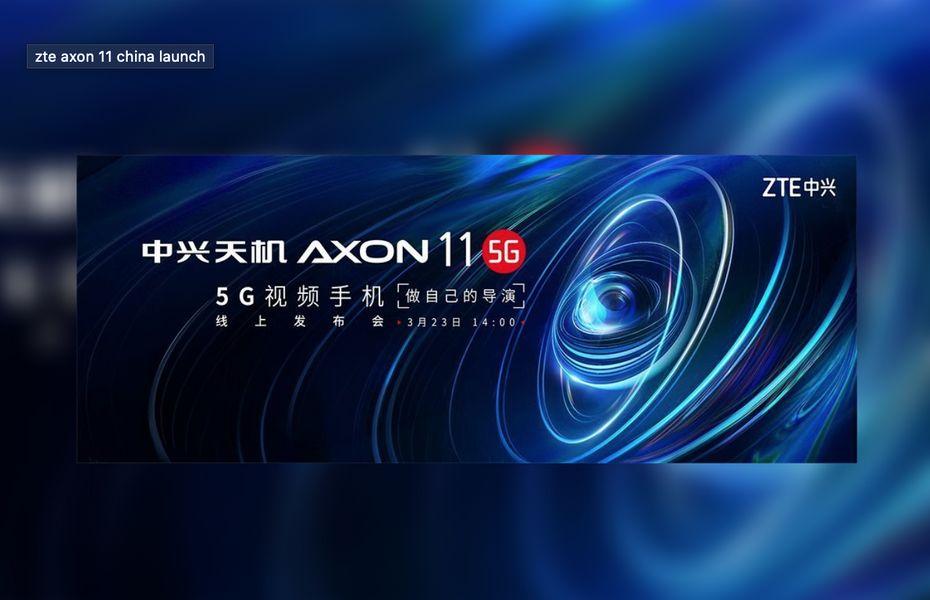 ZTE Axon 11 5G segera diluncurkan di Tiongkok pada 23 Maret