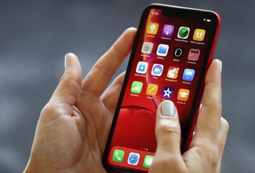 Cara Lacak Posisi iPhone dari HP Android, Bisa Kamu Pakai Untuk Cek Lokasi HP Teman atau Gebetan