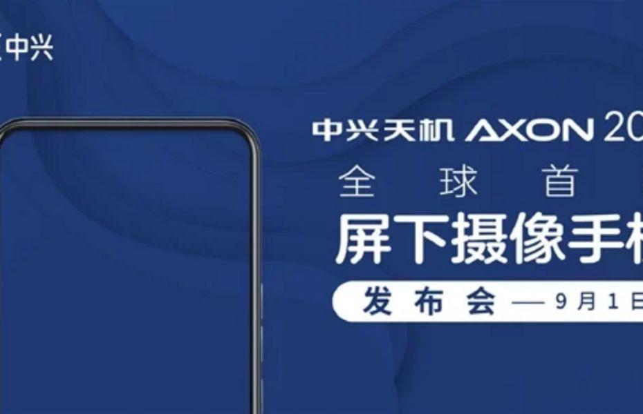 ZTE Axon A20 5G sudah dipastikan akan meluncur pada 1 September