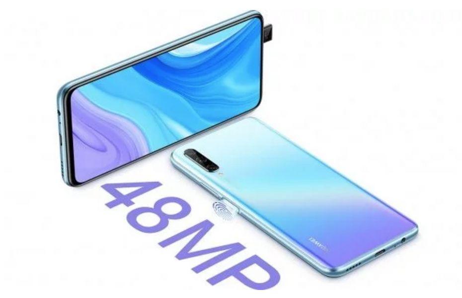 Huawei P Smart Pro dengan Kirin 710F resmi diluncurkan untuk pasar Eropa