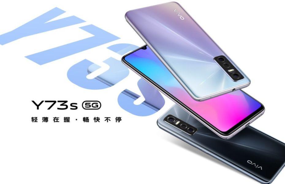 Vivo Y73s bertenaga Dimensity 720 resmi diluncurkan di Tiongkok