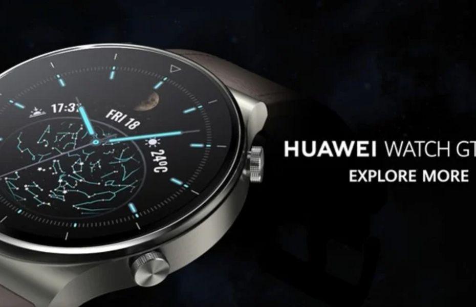 Huawei Watch GT 2 Pro akan menjalankan HongmengOS di Tiongkok