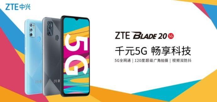 Berbarengan dengan OPPO dan Vivo, ZTE juga menghadirkan Blade 20 5G di Tiongkok