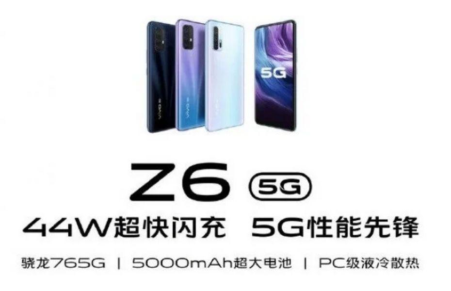 Vivo Z6 5G dengan Snapdragon 765G segera meluncur di pasar Tiongkok