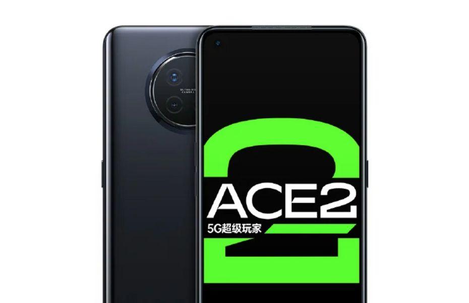 OPPO Ace2 5G diluncurkan dengan Snapdragon 865, SuperVOOC 65W, dan Super AirVOOC 40W