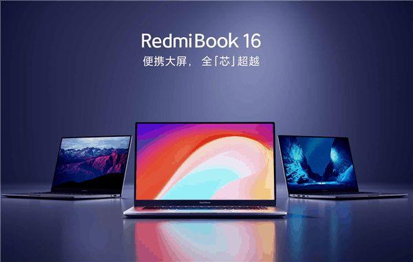 RedmiBook 16 dengan prosesor Intel generasi ke-10 resmi diluncurkan di Tiongkok