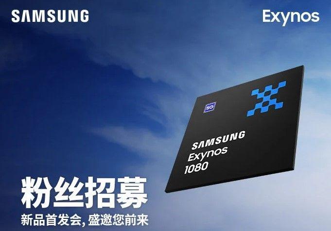 Samsung akan meluncurkan prosesor Exynos 1080 pada 12 November di Tiongkok