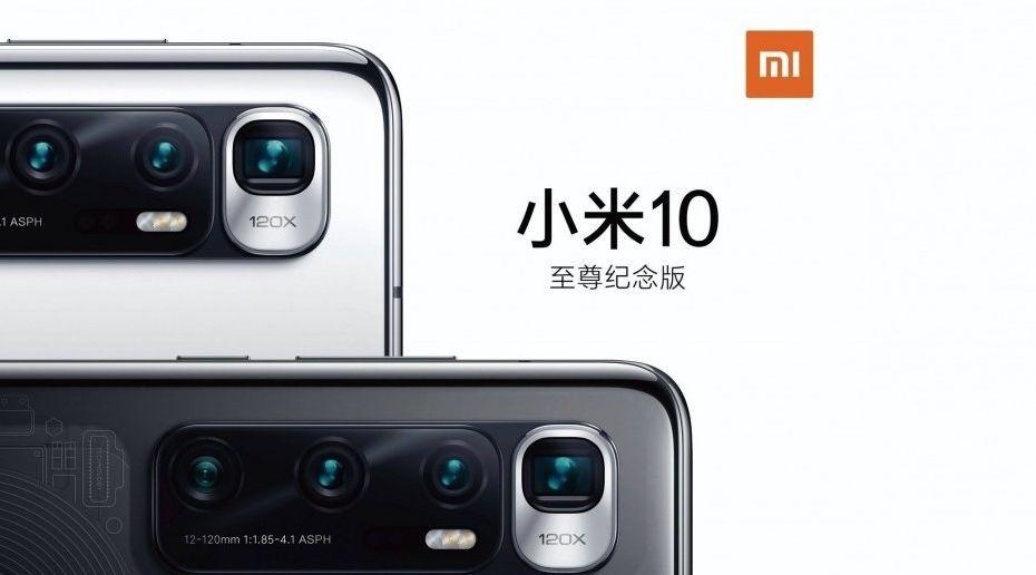 Berdasarkan Tes DxOMark, Kamera Xiaomi Mi 10 Ultra Dinilai Paling Bagus Saat Ini