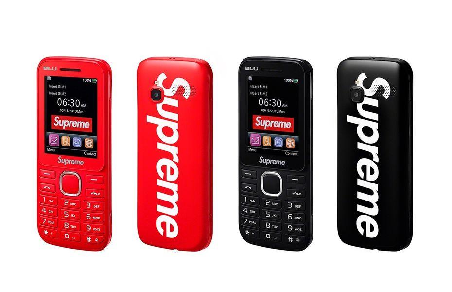 Supreme rilis ponsel fitur premium seharga smartphone masa kini