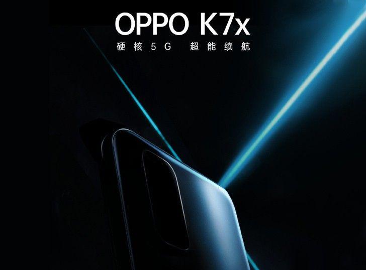 OPPO K7x siap hadir dengan layar 90Hz dan chipset Dimensity 720