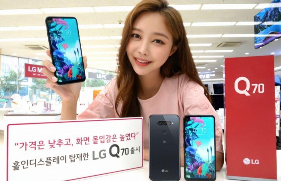 LG Q70 meluncur dengan Snapdragon 675 dan Hi-Fi Quad DAC