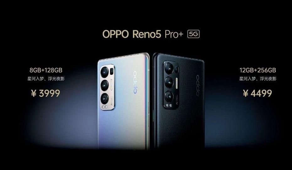 Resmi Diluncurkan di Tiongkok, Yuk Intip Spesifikasi Oppo Reno5 Pro